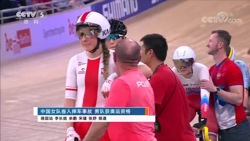 中国自行车女队卷入摔车事故!队员腹部扎入3厘米木刺仍坚持完赛
