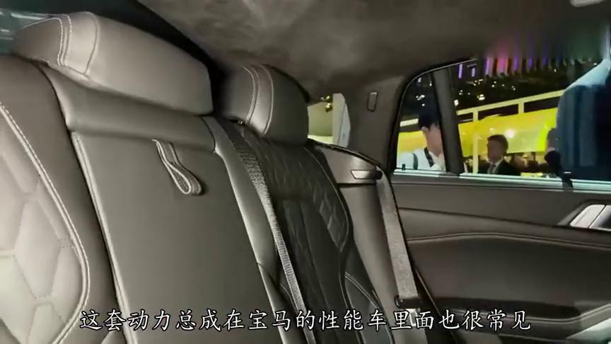 宝马X6外观微调,尺寸提升,搭3.0T发动机,网友:完美轿跑车SUV