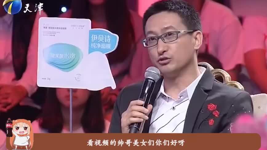 28岁小伙爱上43大姐,现场大妈哭着求分手,涂磊怒斥:散了吧!