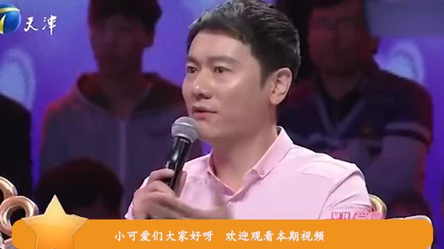 46岁大姐要给32岁才子生孩子,大妈短裙上台,涂磊张大了嘴巴