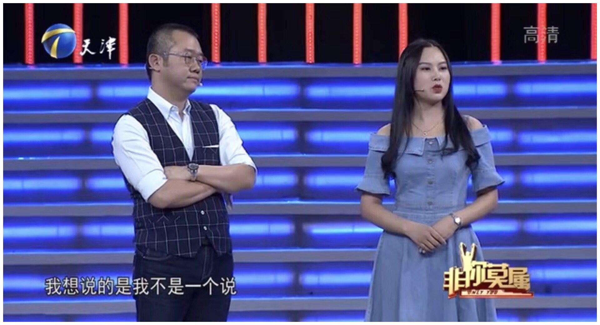 张绍刚:和疯狗一样!曾经高高在上的老板,如今破产、失信、降薪