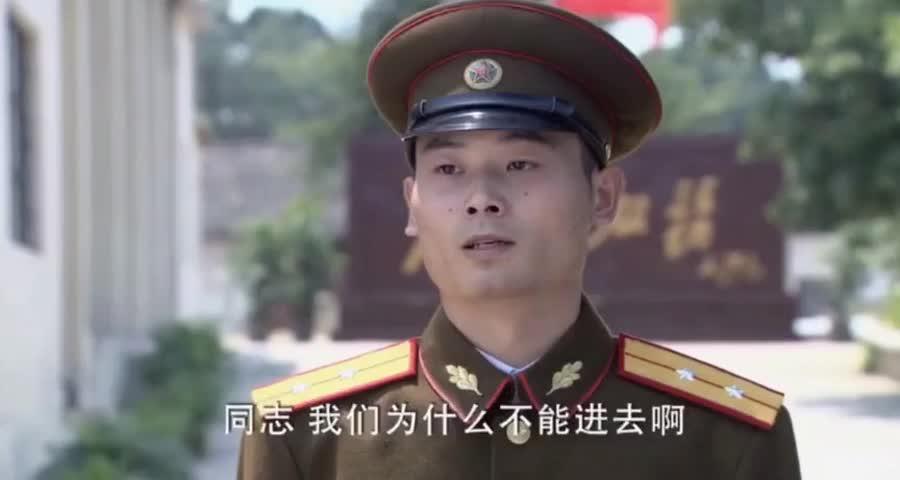 老头来找司令员,却被门卫拦住,不料下秒司令所有将军都列队敬礼