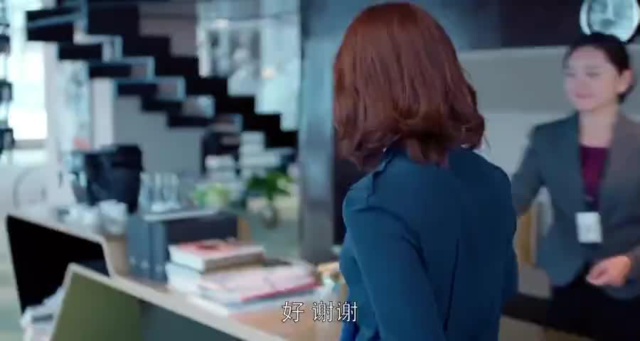 安迪小三绯闻疯传,不料影响了工作,谭宗明不让她参加会议