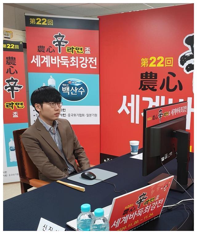 农心杯三国擂台赛第九场 韩国副帅申真谞攻擂成功