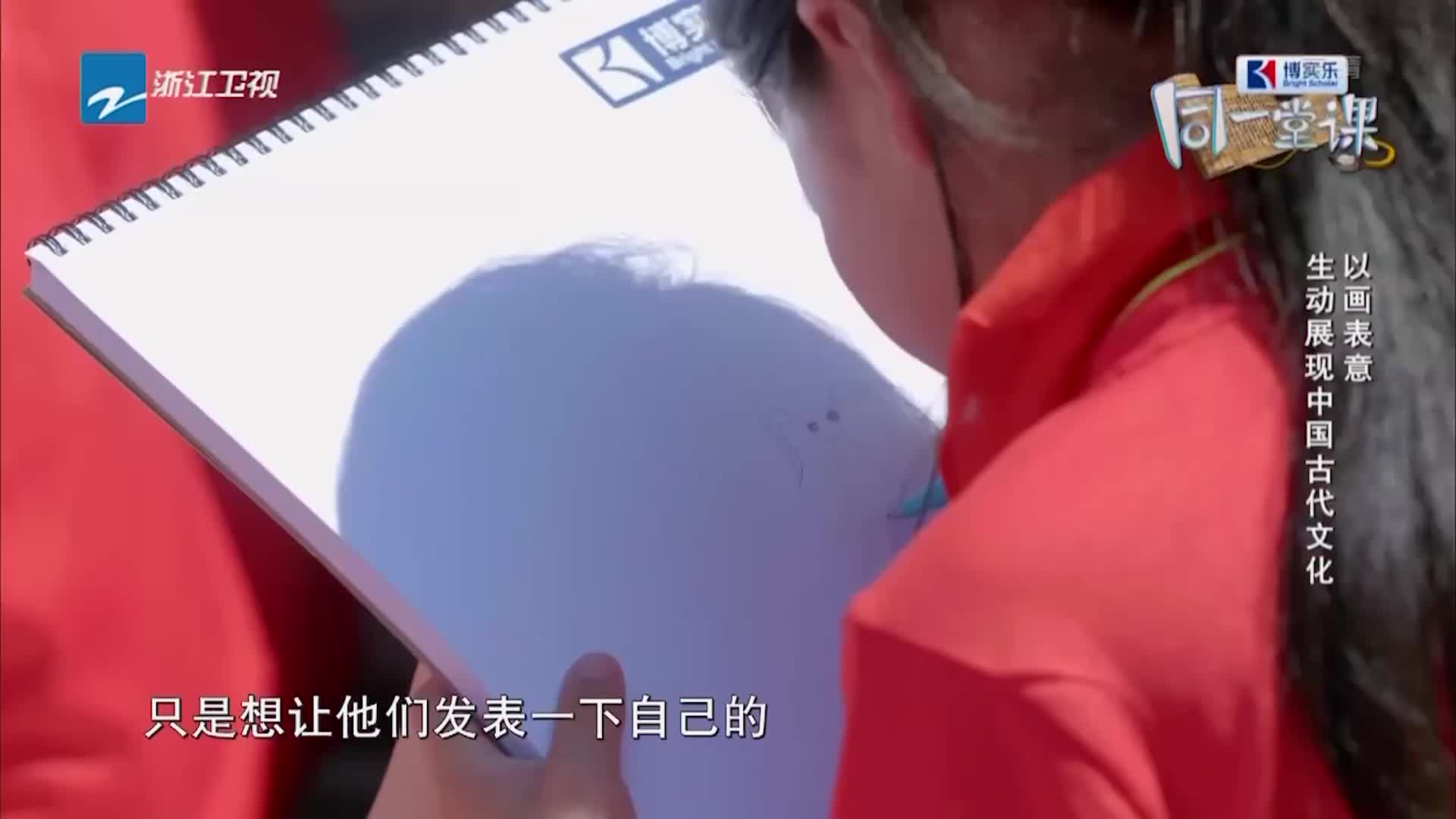 同一堂课:刘谦带孩子们走出课堂,这种方式教课,真的太棒了!