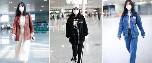 柳岩衣品好高级,T恤阔腿裤大方清爽,配格纹风衣时尚又简约