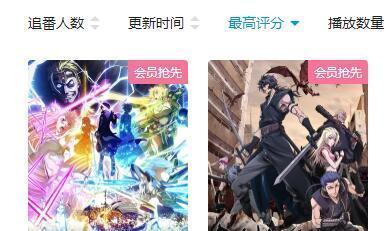 刀剑神域B站评分接近倒数第一,到底是动画原因还是观众原因
