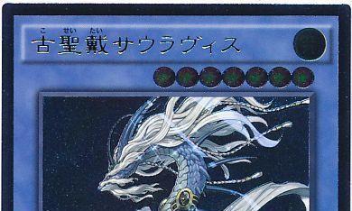 游戏王:中国龙拥有无效特殊召唤怪兽效果,精灵祝福重现经典怪兽