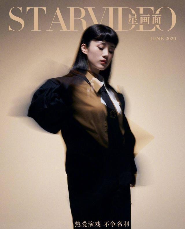 @安悦溪,打破少女感形象,衬衫系上领带霸气御姐范儿,酷又美