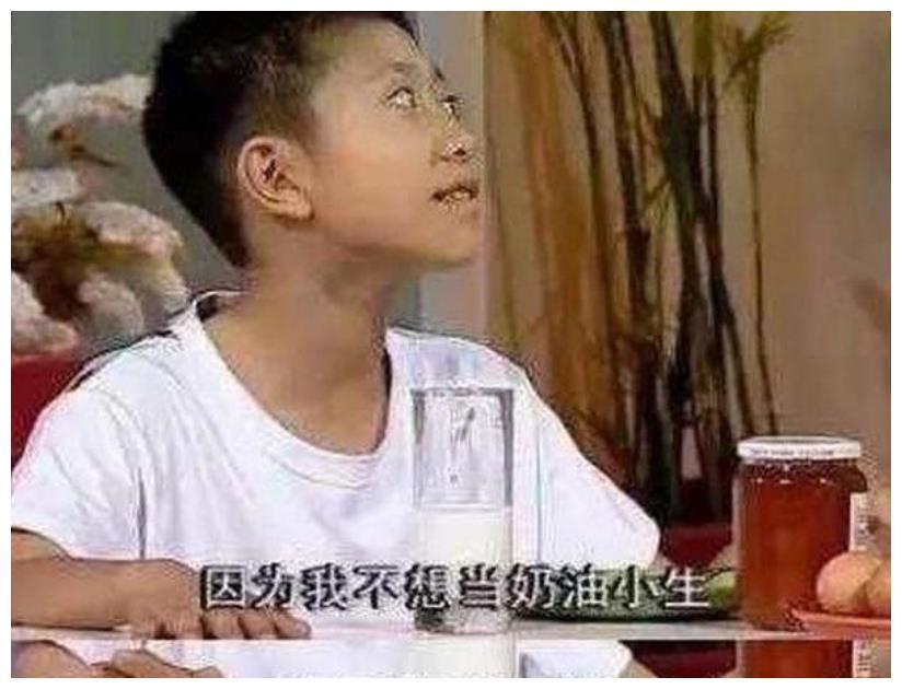 """""""刘星""""成预言家,曾说过的台词全部灵验,张一山自己都懵了!"""