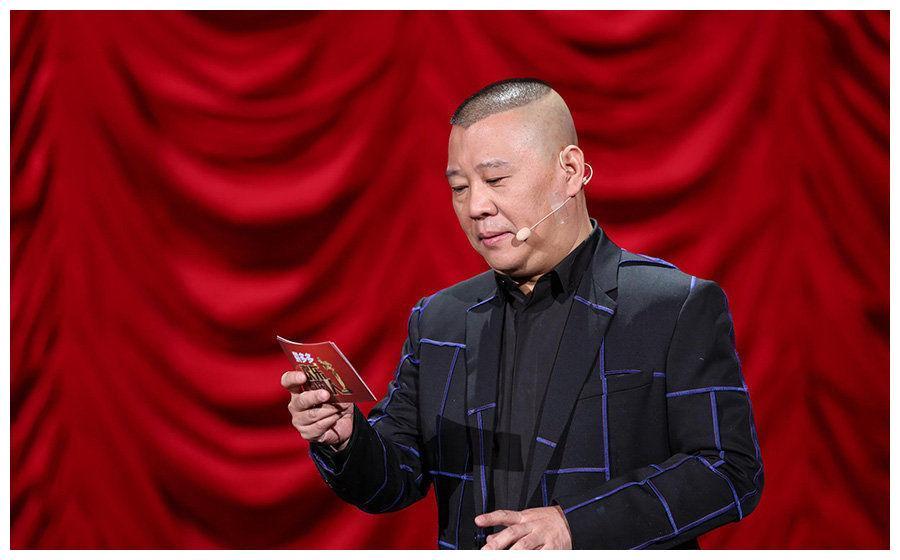 捧红了岳云鹏,扶不起了《欢乐喜剧人》,郭德纲也放弃了!
