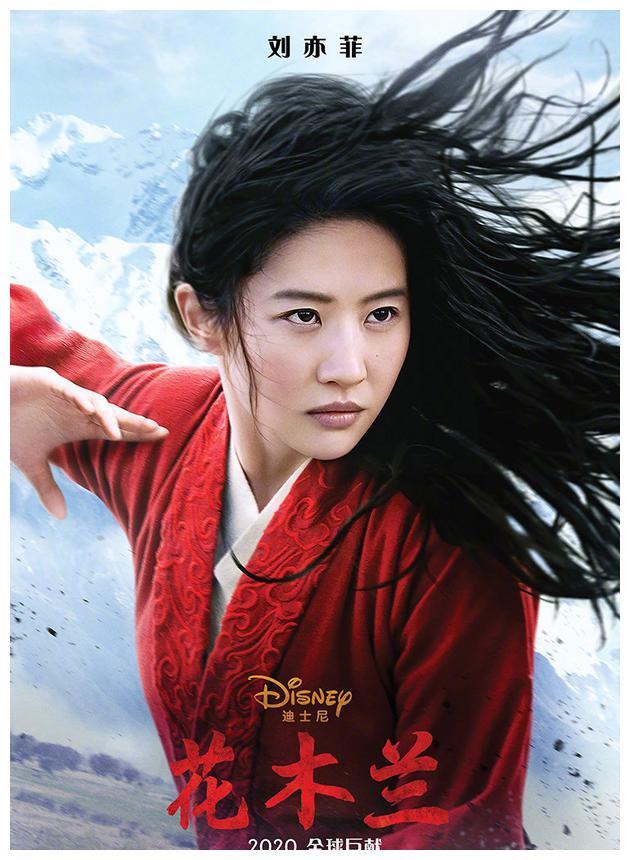 迪士尼线上发行《花木兰》 英电影院协会公开批评