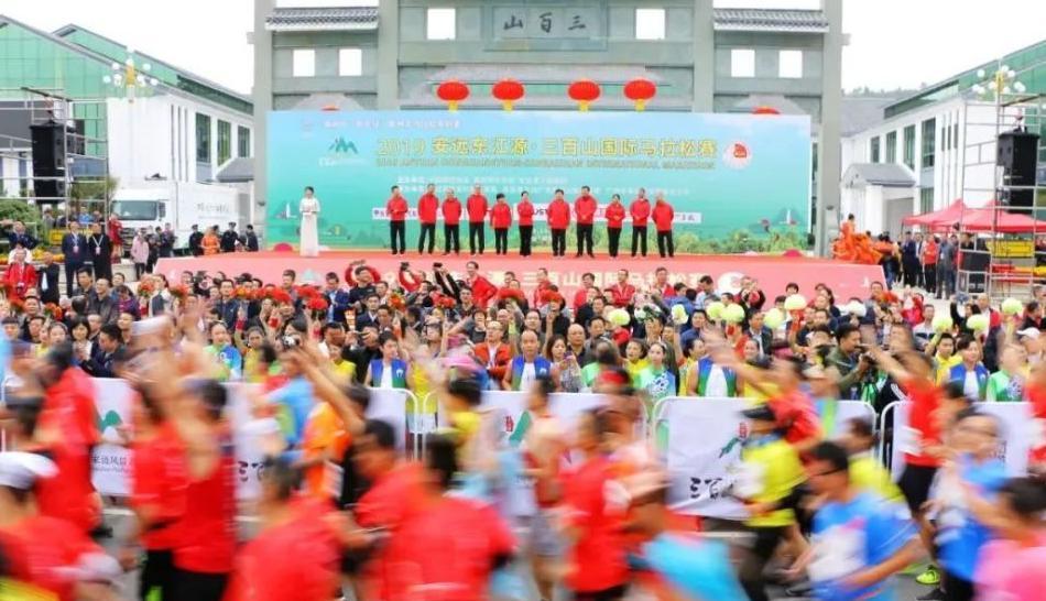 2020安源东江源三白山马拉松