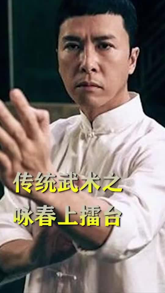 咏春高手实战能力如何?余昌华被一分钟KO,丁浩征服业余女选手