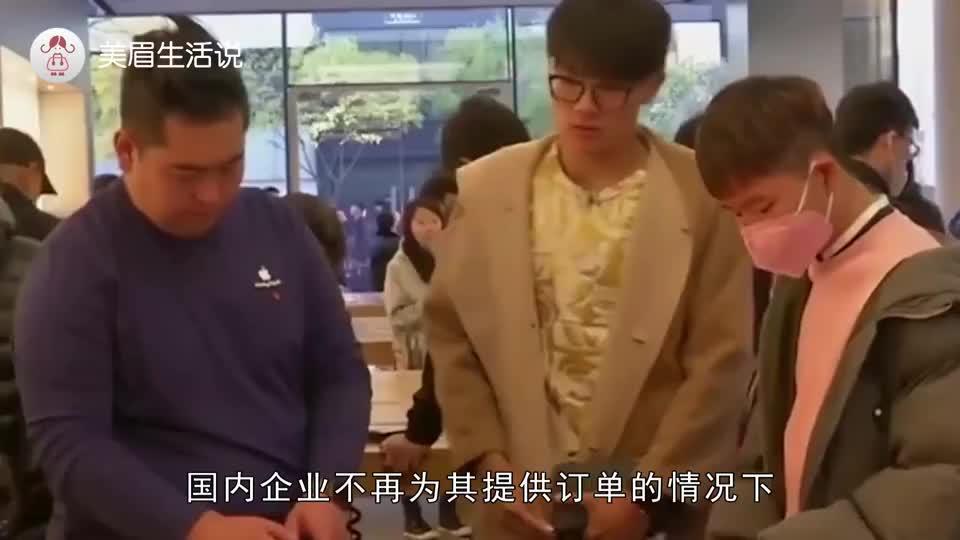 """苹果正式宣布,富士康订单告急,郭台铭将没""""饭""""吃?"""
