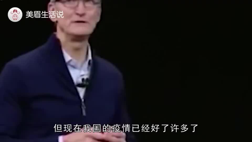 """苹果全线崩盘,郭台铭纳闷了,库克:为何中国不再继续""""宠爱""""?"""
