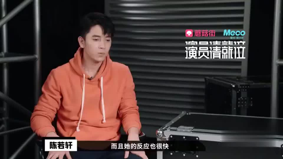陈若轩塑造角色和导演借手表,演完被陈凯歌批评太假