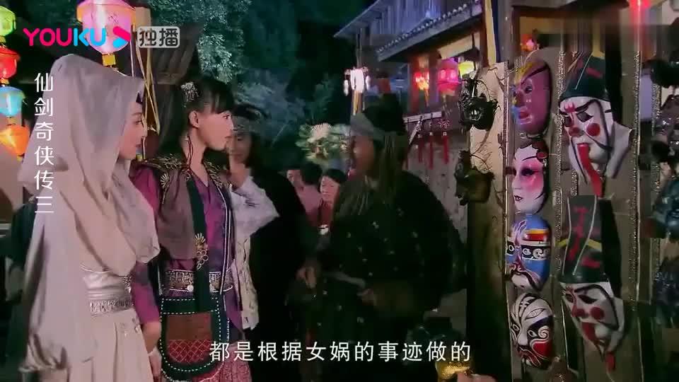 紫萱与长卿的第一次见面,人群中这一握手,注定了他们的三世情缘