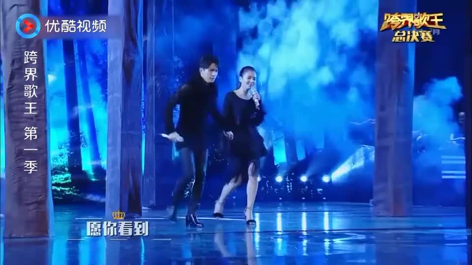 跨界歌王:刘涛一首《到不了》,秒杀王祖蓝,听的我心颤抖!