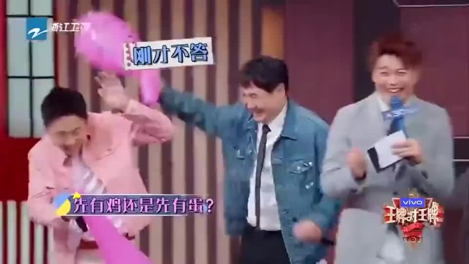 王牌对王牌:华晨宇为了张歆艺妥协,吴磊的妆容都花了!