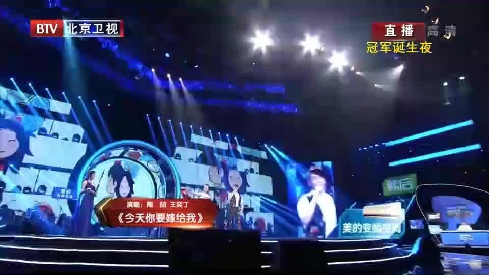 陶喆唱《今天你要嫁给我》,甜蜜值爆表,韩红:蔡依林知道吗?