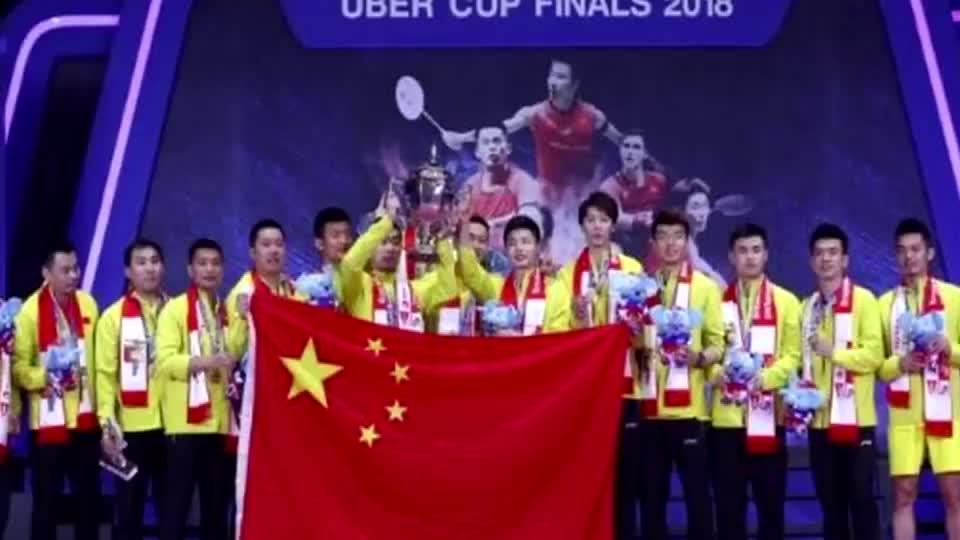 羽联年终排名出炉 男单林丹第13桃田榜首 国羽混双第一
