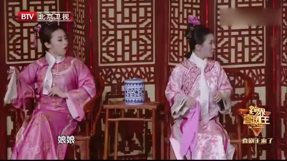 王博文找温太医整容,杨树林无辜躺枪,气的直撇嘴