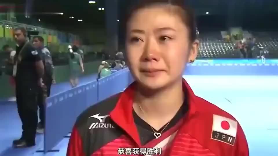 福原爱哭得最厉害的一次,网友:这日语好像在哪听过!