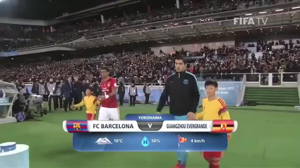 经典大战!中国足球俱乐部的巅峰,15世俱杯广州恒大vs巴塞罗那!