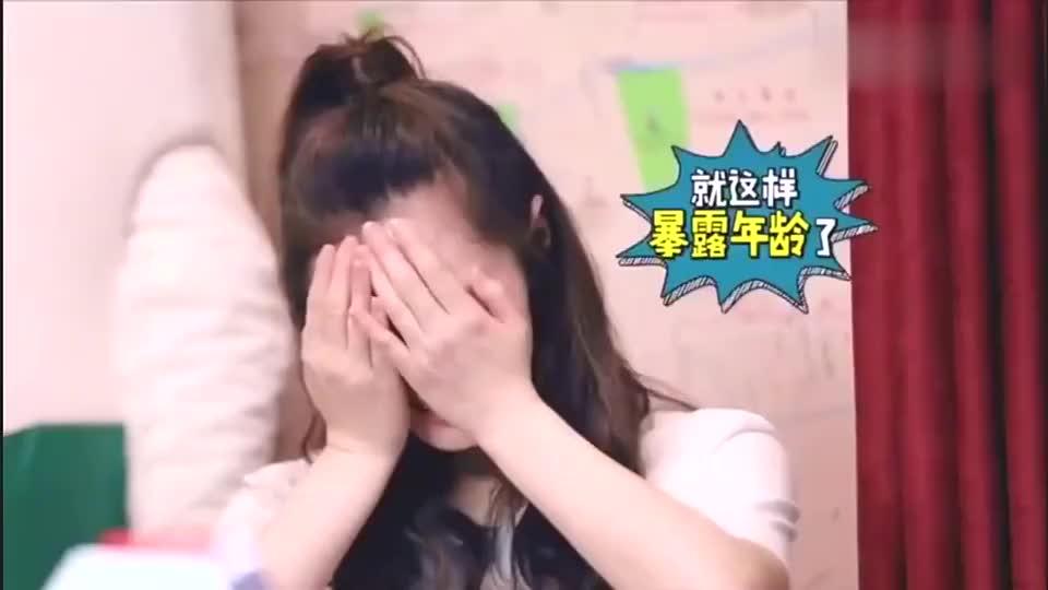 鹿晗也太耿直了吧。竟然当面问美女年龄。气氛瞬间尴尬了!