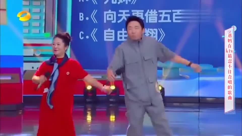 杨迪妈妈演唱《自由飞翔》,儿子强势救场!