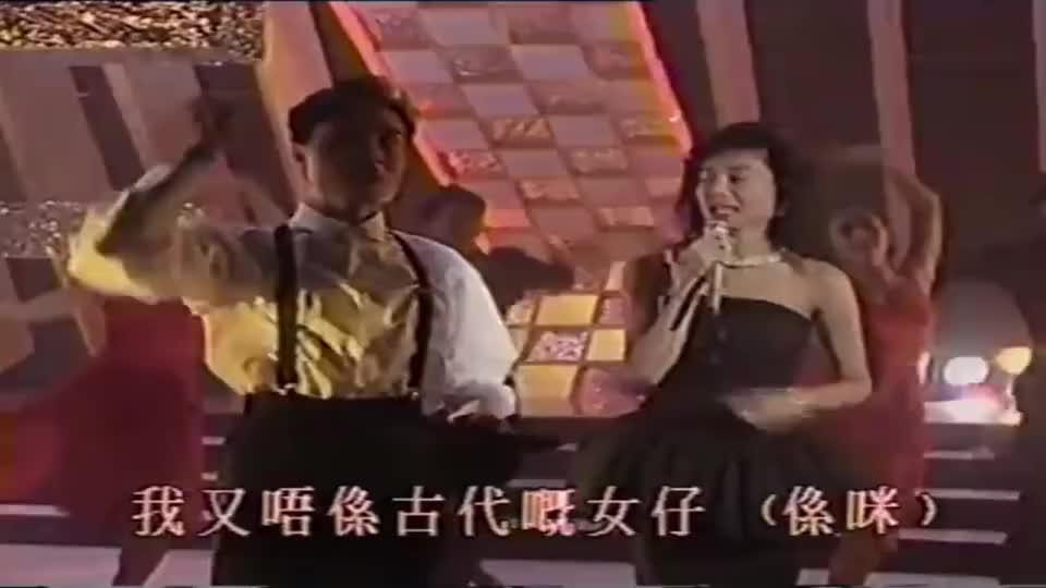 1988年邝美云现场演唱《星期六约会》,举手投足尽显妩媚!