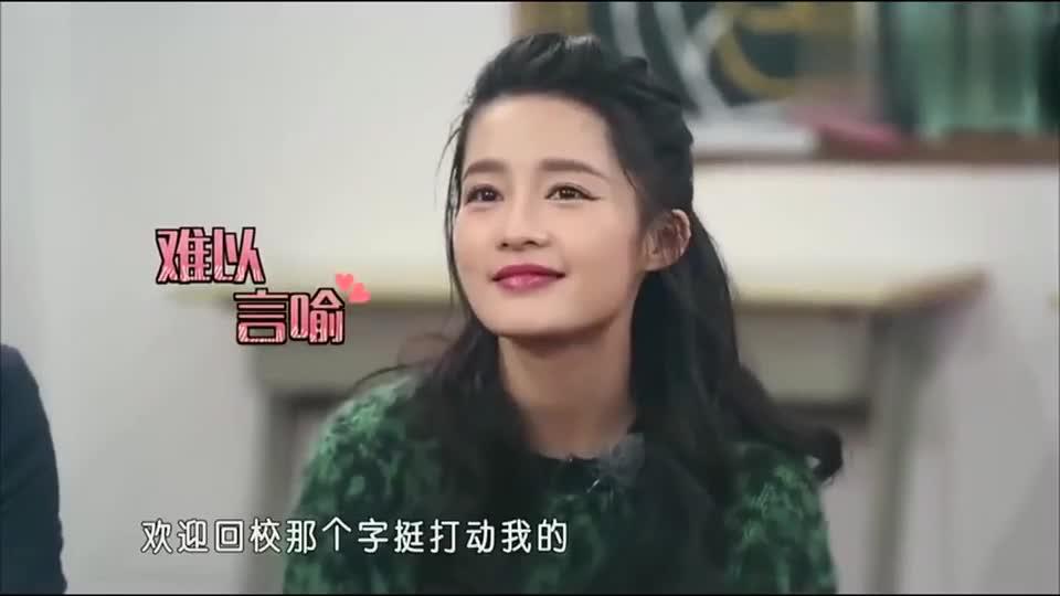 李沁回母校见同学,因为昆曲放下了学业,让魏大勋心疼不已!