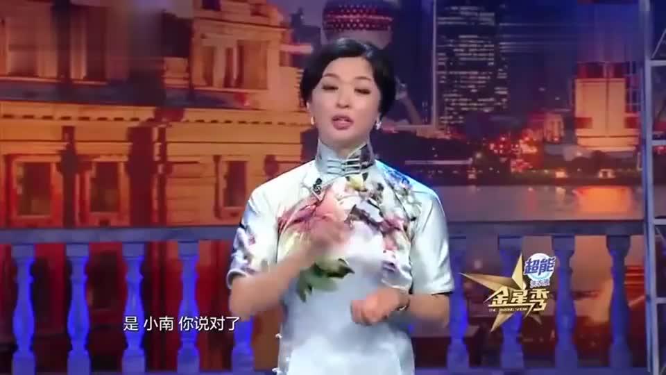 金星谈中国家长陪考,老公觉得这场面挺新鲜!现场像搞促销