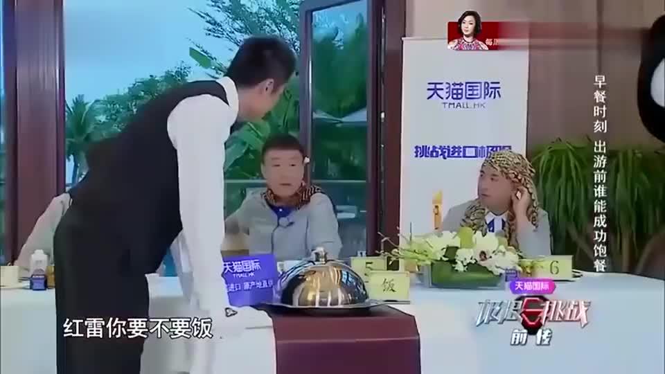 黄磊挑中海南鸡饭,瞬间馋坏男人帮,孙红雷坐不住直接开抢!