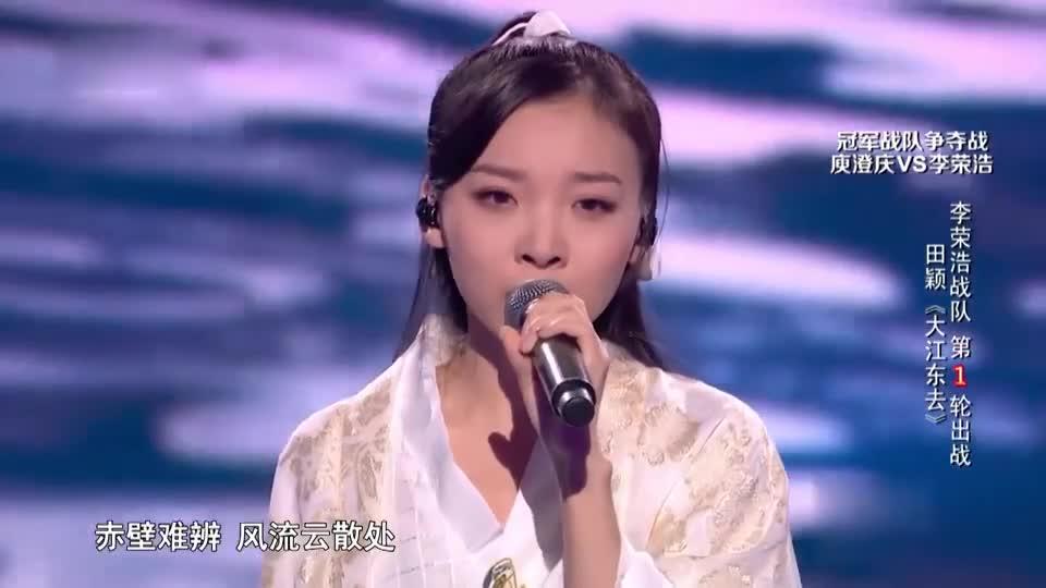 美女演唱一首《大江东去》,气势磅礴,值得一听!