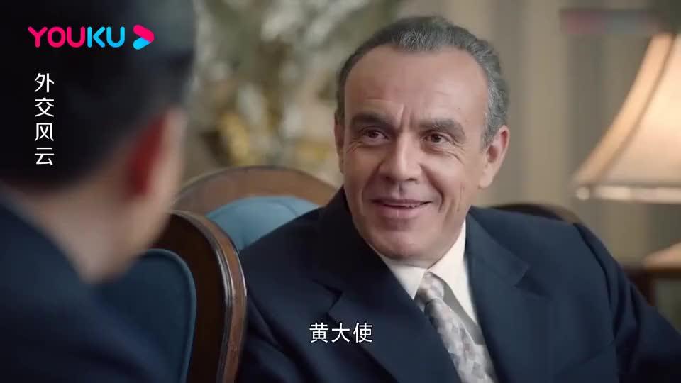 外交风云:尼克松总统责令辛格新:照顾好中国外交官,否则开除你