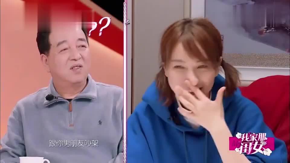 我家那闺女:吴昕忘记自己当过好友红娘,借口要电话理由爆笑!