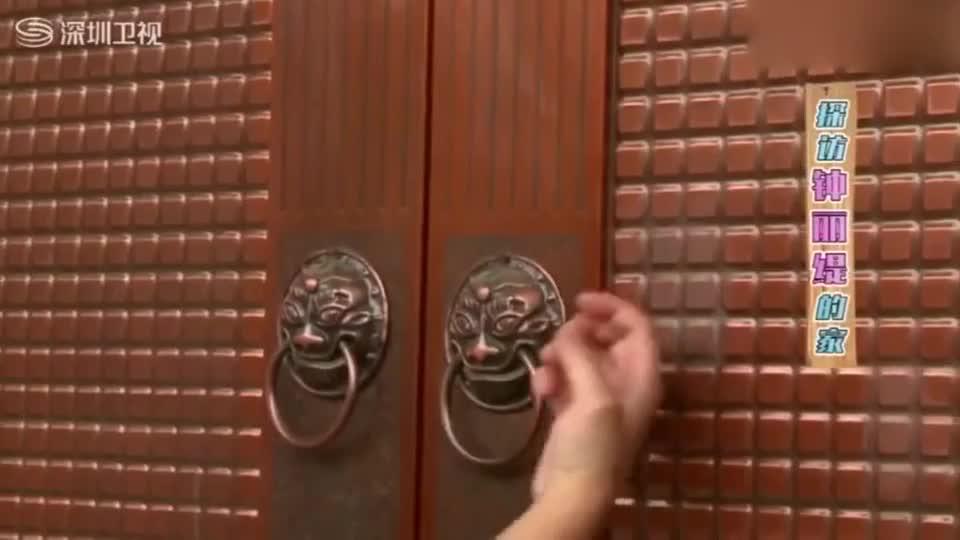 走进钟丽缇豪宅,刚进大厅就让人叹为观止,网友-有钱真好!