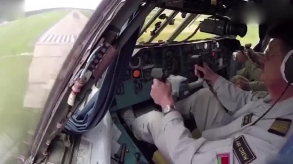 实拍伊尔-76运输机超低空划过跑道,飞行员视角太刺激!
