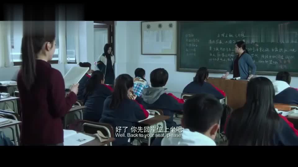 易遥出现打断课堂,唐小米自己打脸却记恨易遥,太坏了