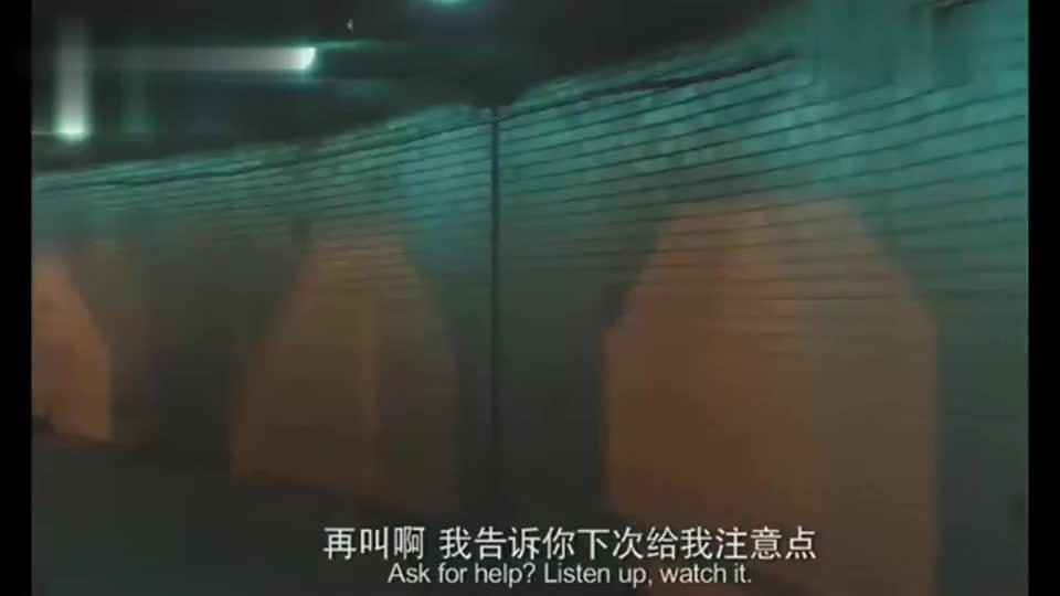 易遥发现唐小米被凌虐,原本打算不理会,怎料唐小米竟这样说
