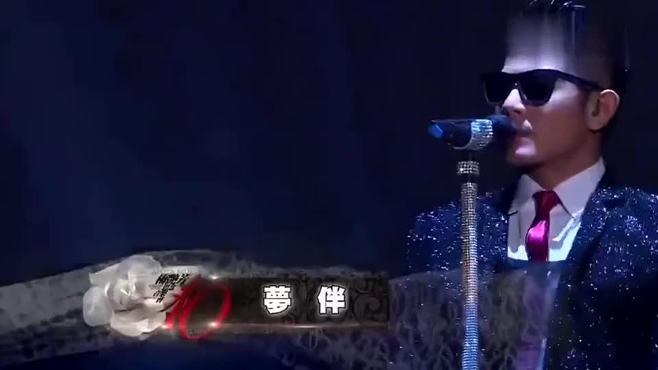 郭富城翻唱梅艳芳梦伴,芳姐10周年思念音乐会,好听极了
