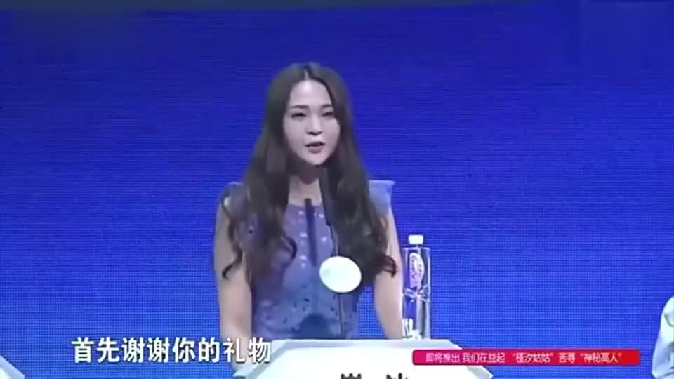 非诚勿扰:女嘉宾提问遭到黄磊怼憨,热全场哄笑