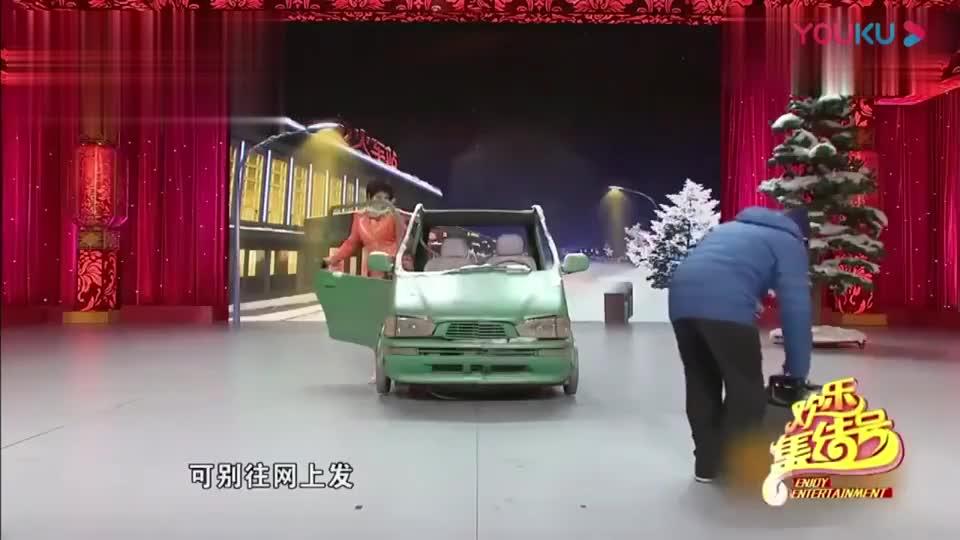 潘长江开九手车去拉客,蔡明-你为何不系安全带?下秒尴尬了