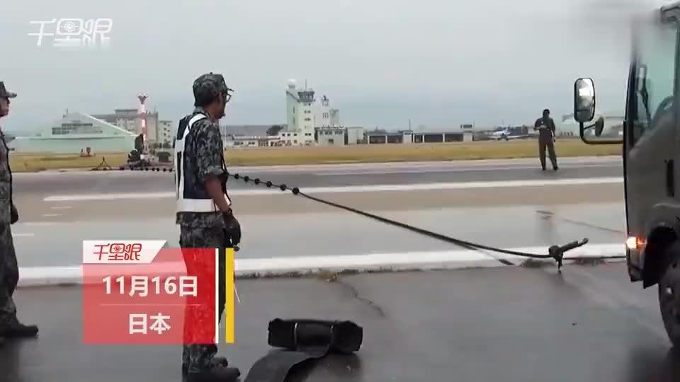 实拍日本自卫队F-15J战斗机使用尾钩着陆 现场火花四溅
