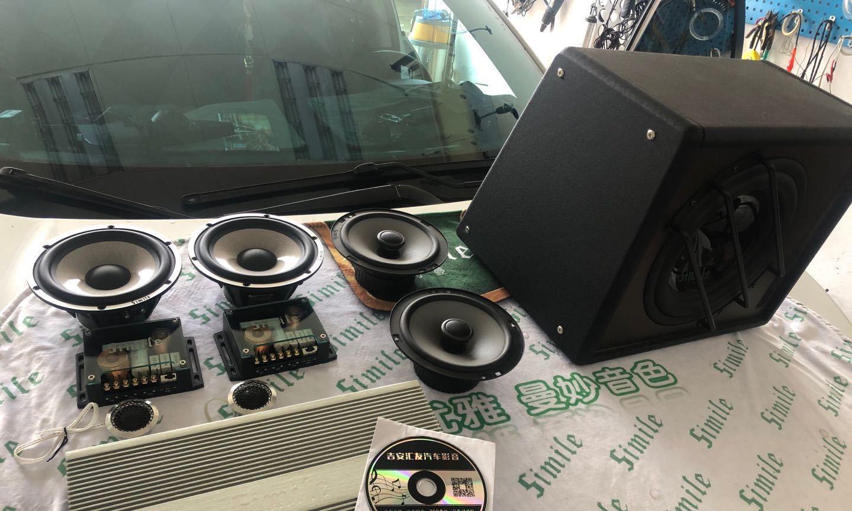 吉安汇友改装本田思域改装汽车音响 能听能炸才是好音质