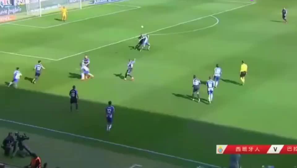 武球王西甲最佳进球 反越位瞬间因扎吉附体 门将面前轻松推射得分