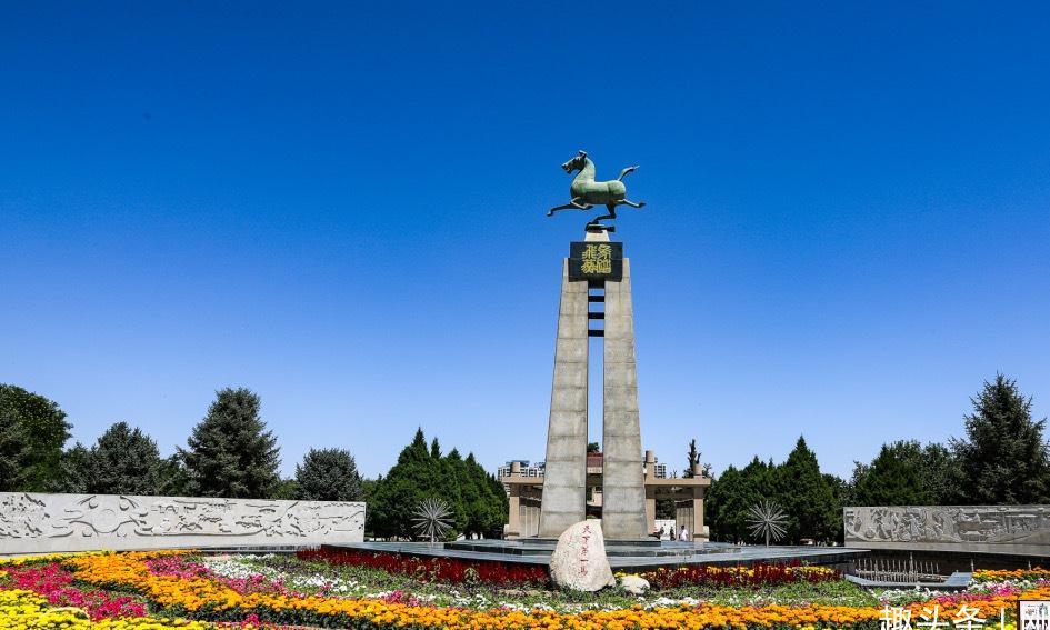 国家旅游标志铜奔马闻名全世界,出土地却默默无闻于武威雷台汉墓