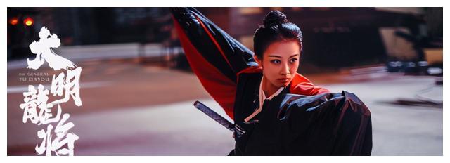 电影《大明龙将》热拍 韩佳卉首次尝试打戏造型百变